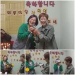 (사)광주여성인권지원센터 활동가 10주년 기념 축하