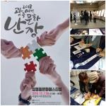 2018 광주여성문화 난장 : 성평등문화페스티벌